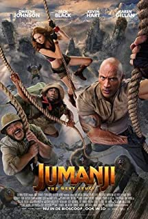 Argentinian Movie Wall Poster Print 30cm x 43cm // 12 inches x 17 inches Dwayne Johnson JUMANJI : Welcome to The Jungle