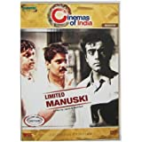 Limited Manuski - Collector's Edition