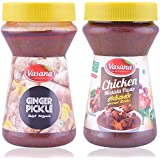 Vasana Ginger Pickle and Chicken Masala Paste, 300 grams (Combo of 2)