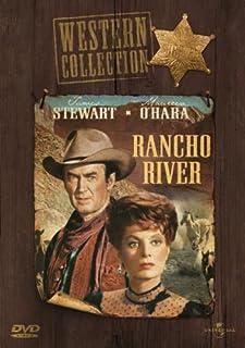 Rancho River