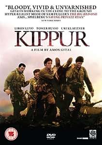 Kippur [DVD]