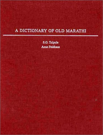 A Dictionary of Old Marathi (South Asia Research)