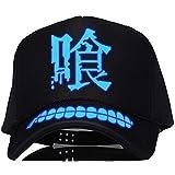 ValuePack Ken Kaneki Leuchtend Hut Anime Baseball Cap Cosplay Kostüm Zubehör Curved Snapback Cap für Teenager Merchandise