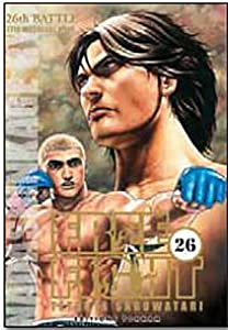 Free Fight Edition simple Tome 26
