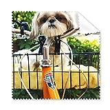 DIYthinker Hund Haustier-Tier Niedlich Foto Brillenputztuch-Reinigungstuch Telefon Screen Cleaner 5pcs Geschenk