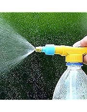 SPC Bottle Sprayer for Plants Garden Pesticide Car Wash with Adjustable Brass Nozzle Sprayer (Multi-Color)