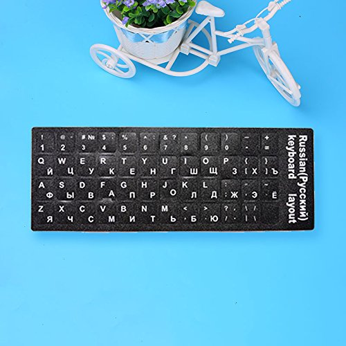 Preisvergleich Produktbild Cewaal Russische Standard Tastatur Aufkleber Alphabet Cover Protector Haut Für Laptop Allgemeine Tastatur
