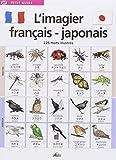 L'imagier français-japonais : 225 Mots illustrés