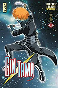 Gintama Edition simple Tome 55
