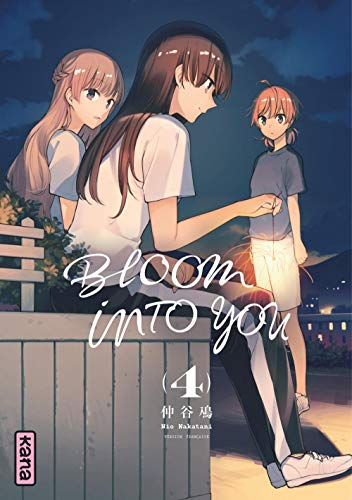 Bloom into you Edition simple Tome 4