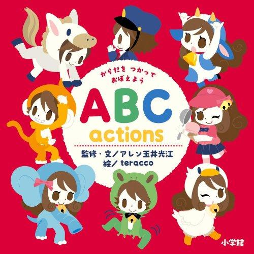 ABC Actions por Allen T. Mitsue