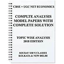 Amazon sourav sirs classes books cbse ugc net economics pack of 9 books complete analysis model papers fandeluxe Image collections