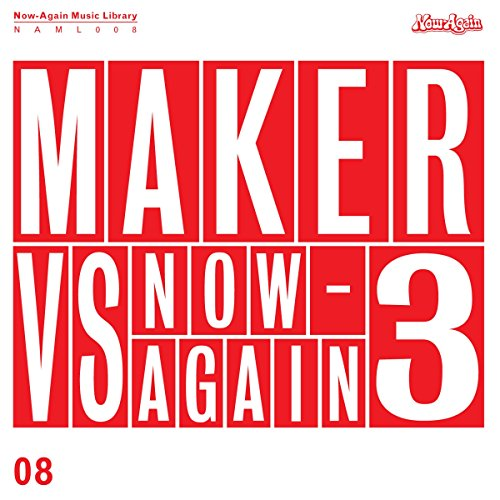 maker-vs-now-again-3