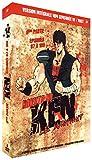 Ken le survivant (Hokuto No Ken) - Coffret Vol. 6 Épisodes 87 à 109 (non censurée)