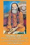 Guru Dev as Presented by Maharishi Mahesh Yogi: Life and Teachings of Swami Brahmananda Saraswati, Shankaracharya of Jyotirmath (1941-1953) Volume 3