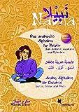 Nabila. Das arabische Alphabet für Kinder (3-sprachig): Zum Anhören, Ausmalen und Schreiben