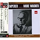 Vol.2-Wagner-Orchestral Music