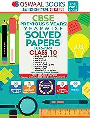 Oswaal CBSE 5 Years' Solved Papers, Class 10 (English Lang. & Lit., Hindi-A, Hindi-B, Sanskrit, Social