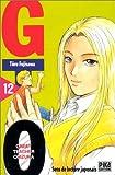 GTO (Great Teacher Onizuka), tome 12