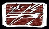 Heizkörper-Abdeckung, Heizungsgitter, 1000 FZ1 und FZ1 Fazer 2006 >2015, Design: Bulldogge, mit Gitter, Rot