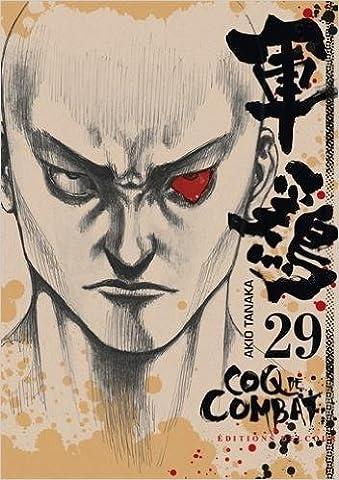 Coq de combat Vol.29 de HASHIMOTO Izo ( 11 juin 2014 )