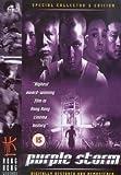 Purple Storm [DVD]