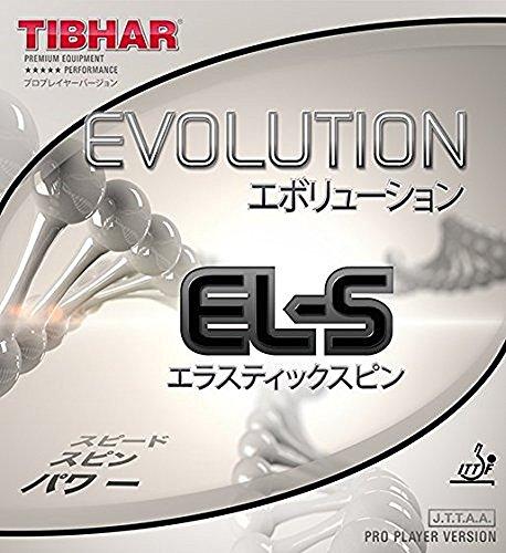 Tibhar Belag Evolution EL-S, schwarz, 2,0 mm (schwarz, 1,9-2,0 mm)