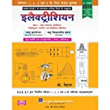 #7: Electrician Theory Asst/Test-Sol Rev.Ed. Semester 1 2 3, & 4 (First Edition, 2016)