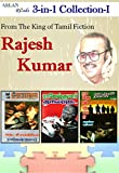 Rajesh Kumar 3-in-1 Collection -I : 1 50-kg-TajMahal 2 Astami-Rathirigal 3 Last-Bullet (Tamil Edition)