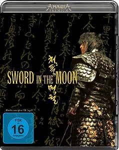 Sword in the Moon - Amasia Premium [Blu-ray]