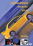 Mitsubishi Lancer Evo Story [DVD] [Region 1] [NTSC] [US Import]