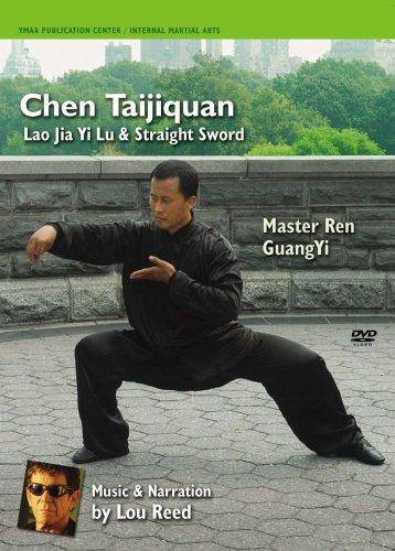 Chen Taijiquan - Tai Chi Chuan (YMAA) [DVD] [Region 0]