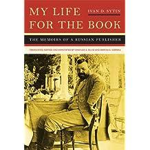 Soviet Memoir Literature in English Translation