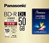 New Panasonic Blu-ray BD-R Recordable DL Disk 50GB 2x Speed 10 Pack Ink-jet Printable