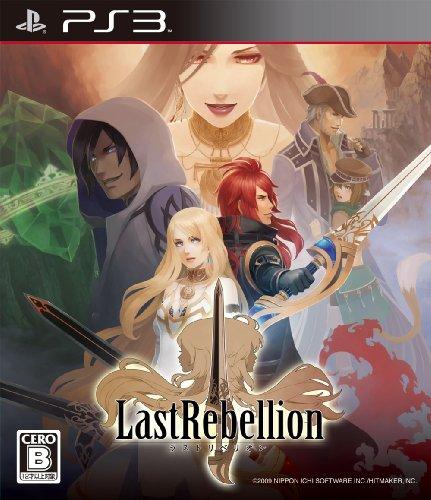 Last Rebellion (japan import)
