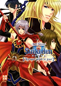 Suikoden V - Spin Off Edition simple One-shot