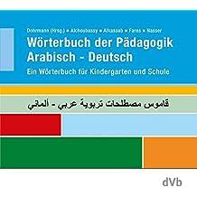 Wörterbuch der Pädagogik Arabisch / Deutsch: Ein Wörterbuch für Kindergarten und Schule - Qamus mustalahat tarbawiat earabi - 'almani