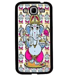 Fuson Premium Ganesh Maharaj Metal Printed with Hard Plastic Back Case Cover for Samsung Galaxy Mega 5.8 i9150 i9152