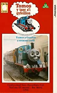 Thomas The Tank Engine And Friends (Welsh): 1 - Tomos A Gordon [VHS]