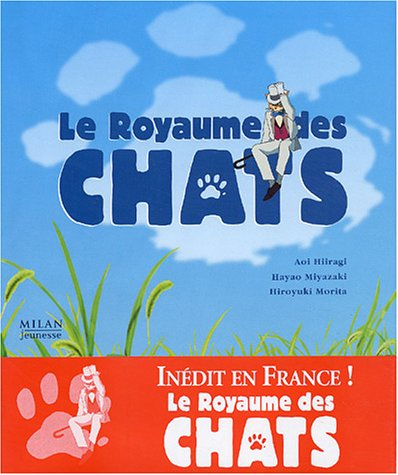 """<a href=""""/node/2603"""">Le royaume des chats</a>"""