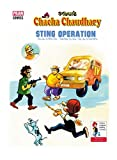 CHACHA CHAUDHARY AND THE OPERATION: CHACHA CHAUDHARY