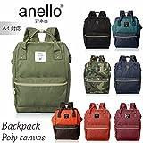 Anello ,  Daypack Mehrfarbig multi