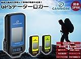 G-PORTER GP-102+ GPS- Multifunktionsgerät