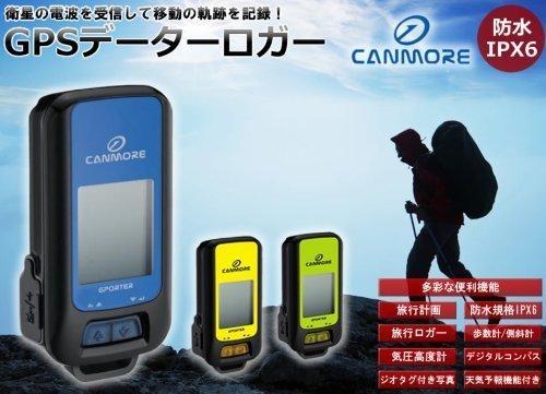 G-PORTER dispositivo multifuncional GPS (azul)