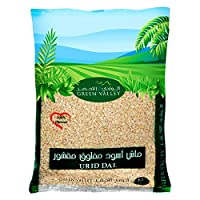 Green Valley Urid Dal - 1 kg