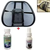 #1: Car Chair Seat Massage Back Rest Support Pad {2Pcs} + Car Window Glass washer additive concentrate-60ml + Car Dash board Shiner 60ml For Maruti Ritz