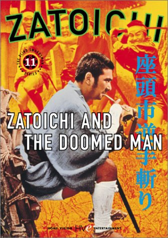 zatoichi-and-the-doomed-man-zatoichi-sakata-giri-import-usa-zone-1
