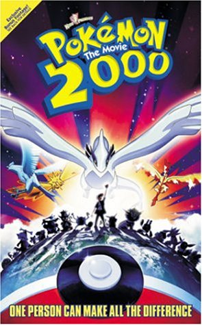 The Movie 2000