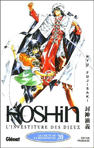 Hoshin, tome 20 : L'Investiture des Dieux par FUJISAKI Ryû