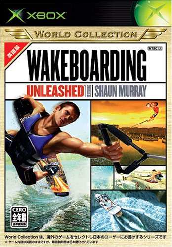 wakeboarding-unleashed-featuring-shaun-murray-xbox-